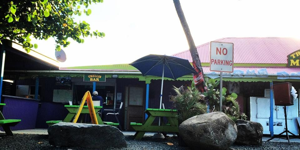 previous bar entrance at trellis bay bar tortola bvi